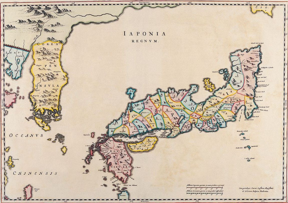 Blaeu, Joan: Map of Japan. Antique/Vintage 17th Century Map. Fine Art Print/Poster. Sizes: A4/A3/A2/A1 (003874)